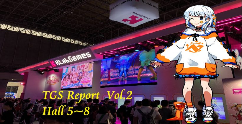 TGS 2018 Report!! Vol.2 ~Hall 5~8 Exhibition~