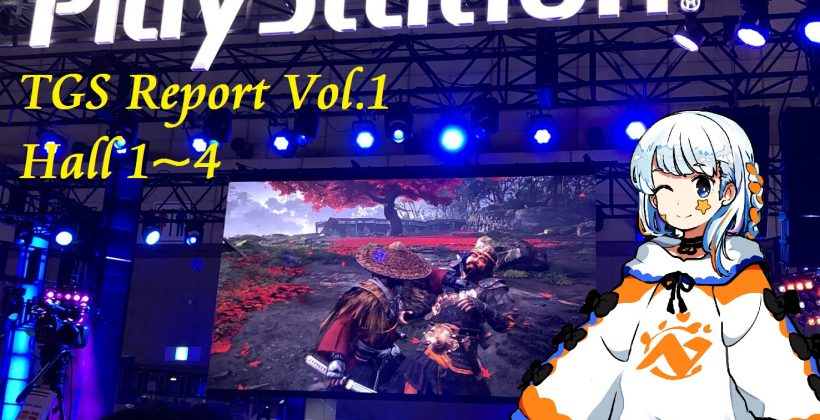 TGS 2018 Report!!  Vol.1 ~Hall 1~4 Exhibition~