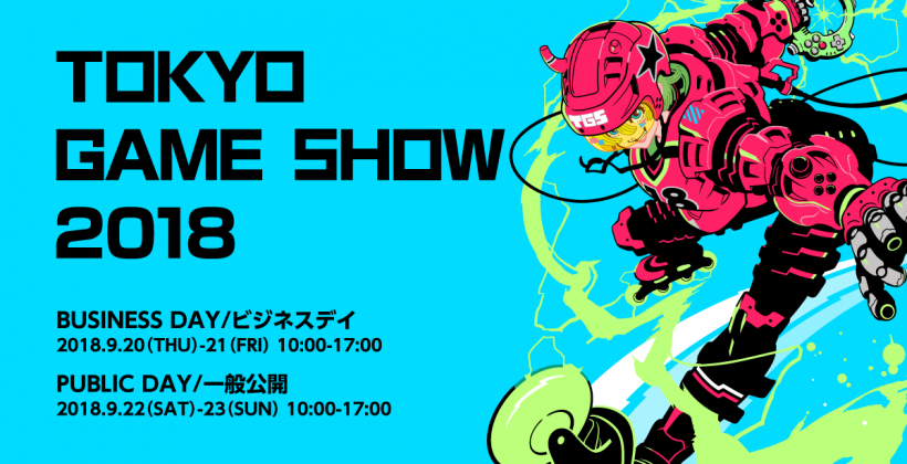 "Tokyo Game Show is right around the corner! ""TGS 2018"""