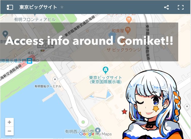 Access info around Comiket!! (foods and stuffs)