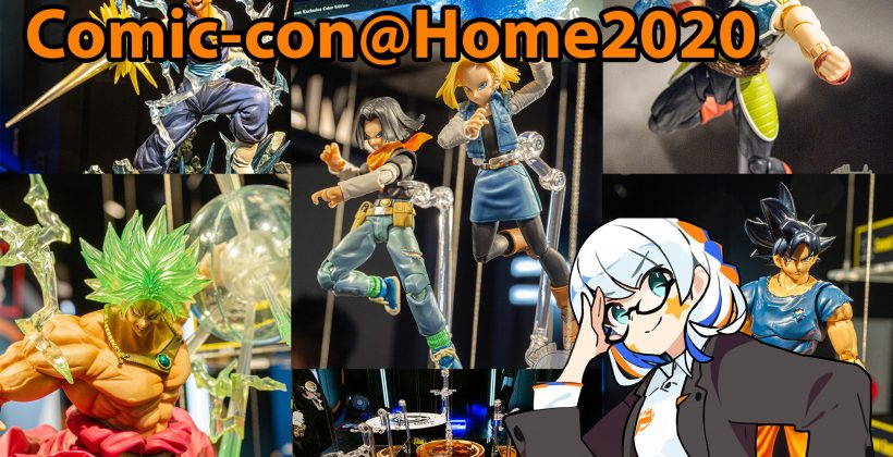 "Online VR event from ""TAMASHII NATIONS"" for upcoming Comic-con@Home2020"