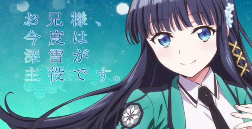 """The Irregular at Magic High School""spin-off is coming in 2021."