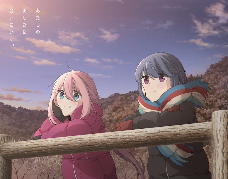 "The main visual of the TV animation ""Yurucamp △ SEASON2"" has been released"