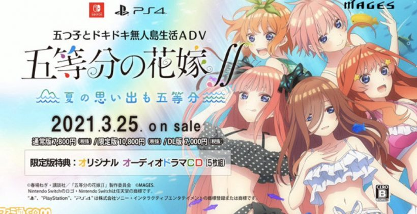 """5X The Fun With Quintuplets! """"The Quintessential Quintuplets"""" Video Game Comes March 2021"""