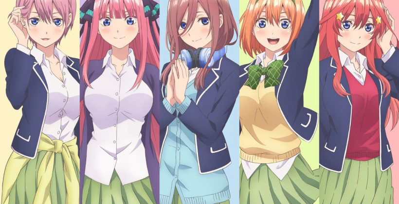 "2nd Season of ""The Quintessential Quintuplets"" Airs January 7th"