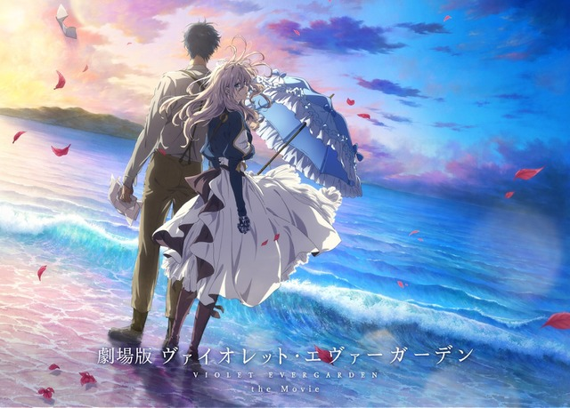 "Movie ""Violet Evergarden"" Box Office Revenue Exceeded 2.1 billion Yen! Dolby Cinema version Out For Long-run Screening!"