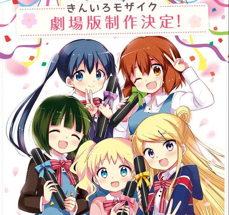 "Movie ""Kiniro Mosaic Thank you !!"" Will Be Released In The Summer Of 2021! Could This Be The Final Chapter?"