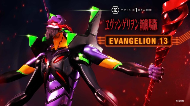 "Shin EVANGELION ""Unit 13"" Comes Out With An Overwhelming Volume Of 160 cm!"