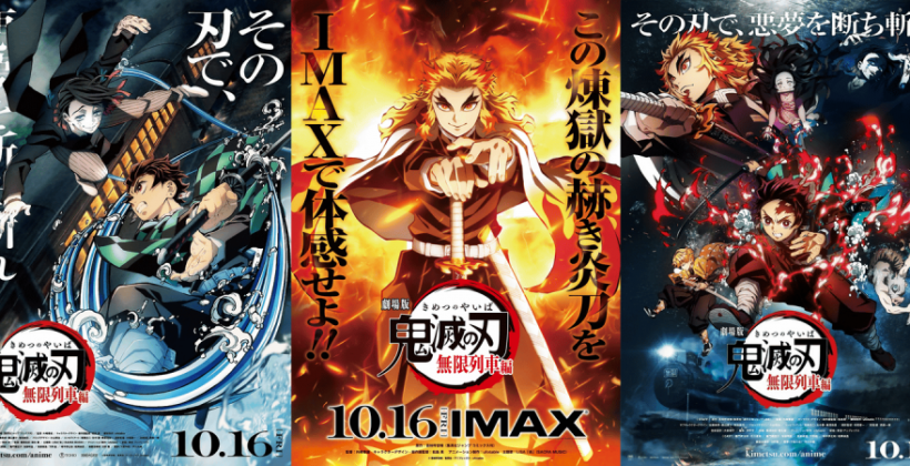 "Movie ""Kimetsu no Yaiba"" Mobilized 1st Place For 2 Consecutive Weeks, Cumulative V14 ""Gintama"" Keeps 2nd Place"