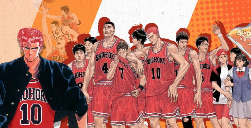 "New ""SLAM DUNK"" Movie Announced by Takehiko Inoue"