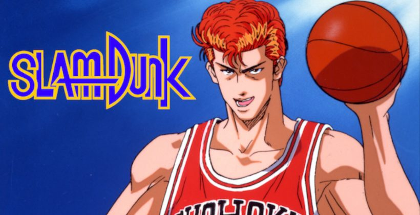 "Will the film adaptation of ""SLAM DUNK"" depict the ""last minute""? 25 years after the series ended, expectations for the evolved anime"