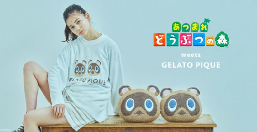 "Gelato Pique ""Animal Crossing New Horizons"" Collection is now available for order!"