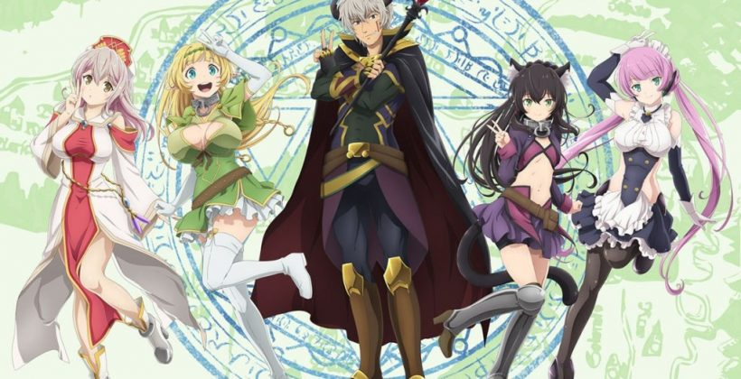 "How NOT to Summon a Demon Lord: Omega (Ω)"" broadcast in April 8, 2021"