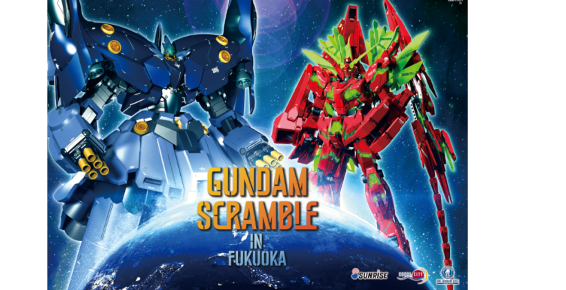 "CANAL AQUA PANORAMA ""GUNDAM SCRAMBLE in FUKUOKA"" will begin performances on Saturday, April 24."