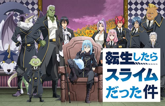 """An interview with Yumiko Kobayashi, the setting designer of """"That Time I Got Reincarnated as a Slime"""