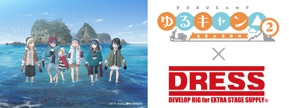 Laid-Back Camp's rice cookers and other products from DRESS