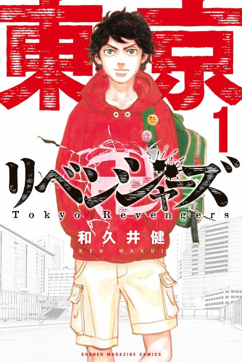 """[Tokyo Revengers] Why is the Yankee x SF so """"compelling"""" to read? Ken Wakui's sense of style shines through the complexity of the story"""