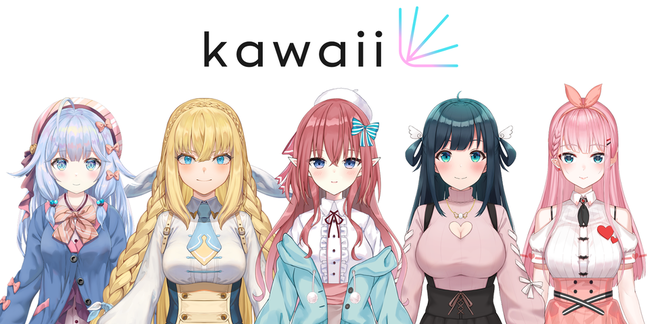 """Announcing the debut of the first student of the new Vtuber production """"kawaii""""!"""