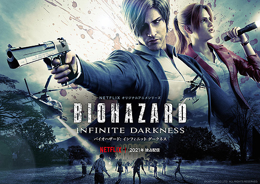 """Resident Evil: Infinite Darkness"""" reveals many new cuts, including Leon in a suit!"""