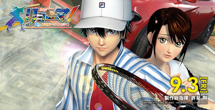 """The Prince of Tennis' New Theatrical Version """"Ryoma! Rap Battle Full Length Video Arrives! All the characters appearing in the movie are also revealed at once!"""