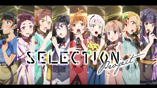 """SELECTION PROJECT"""" will start broadcasting in October! The PV of the song """"Only one yell"""" has been released for the first time!"""