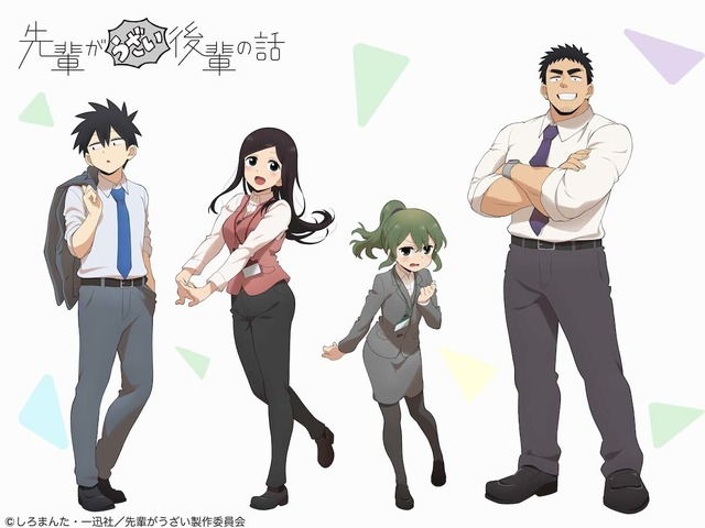 """""""The story of a senior who is annoying a junior"""" will start airing in October! Tomori Kusunoki & Shunsuke Takeuchi are the main cast!"""