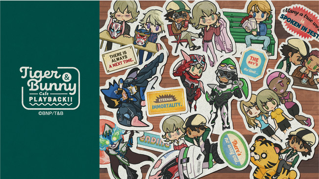 """Collaboration Cafe to Commemorate the 10th Anniversary of the Anime """"TIGER & BUNNY"""" will be Held! """"TIGER & BUNNY Cafe PLAYBACK! Open for a limited time only! From October 7, 2021 (Thursday)"""