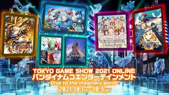 Tokyo Game Show 2021 Online Announcement of the Official BANDAI NAMCO Entertainment Program Delivery of a Wide Lineup of Information from New Titles to the Latest Information on Popular Series