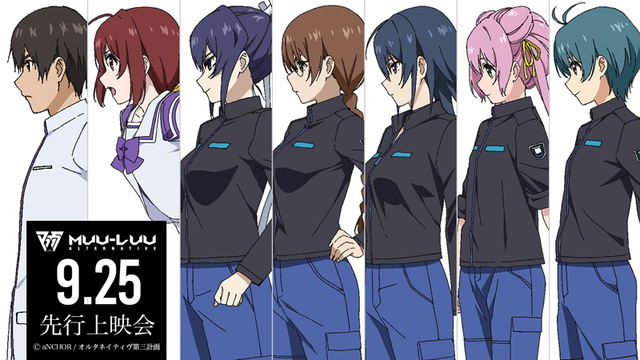 """TV anime """"Muv-Luv Alternative"""" advance screening with all 7 cast members will be held on 9/25! Past series will also be distributed in one go!"""